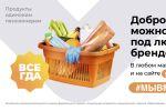 Подробнее: Волонтерство в России. Нужна помощь волонтеров?